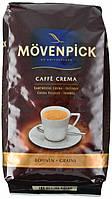 Кофе в зернах MÖVENPICK Caffe Crema 500г.
