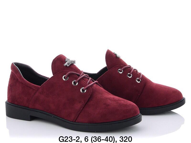 Туфли женские бордовые Princess AMG-G23-2