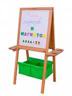 Дитяча дошка-мольберт МЕТЕЛИК магнітний