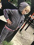 Стильний костюм двійка 122-152р від виробника, фото 6