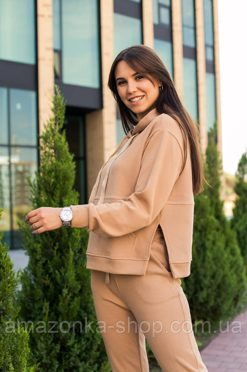 Невероятно стильный и удобный спортивный костюм для девушек 2020 - Артикул ск-63