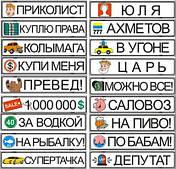 Номер на авто прикольный (наличие уточняйте) 120316-249