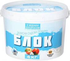 Садовая побелка Блок медный купорос (4 кг)