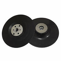 Платформа для фибровых дисков 125*М14