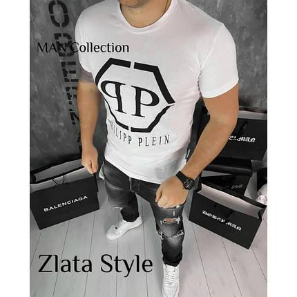 Чоловіча футболка Philipp Plein біла, розмір М,L, фото 2
