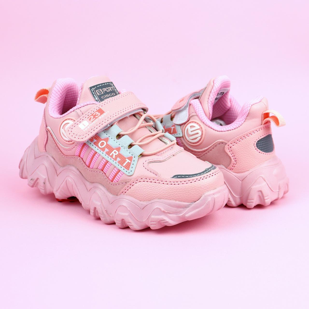 7846H Детские кроссовки для девочки розовые тм Tom.M размер 27,28,30,32