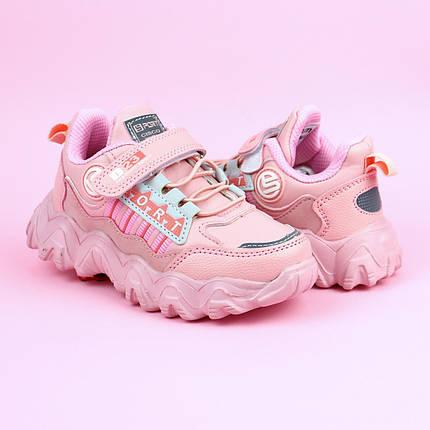 7846H Детские кроссовки для девочки розовые тм Tom.M размер 27,28,30,32, фото 2
