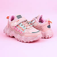 7846H Детские кроссовки для девочки розовые тм Tom.M размер 28,30