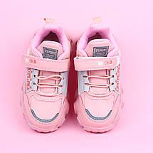 7846H Детские кроссовки для девочки розовые тм Tom.M размер 27,28,30,32, фото 3