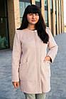 Женский модный жаккардовый кардиган больших размеров осень 2020, фото 2