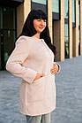 Женский модный жаккардовый кардиган больших размеров осень 2020, фото 3