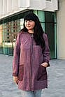 Женский модный жаккардовый кардиган больших размеров осень 2020, фото 6