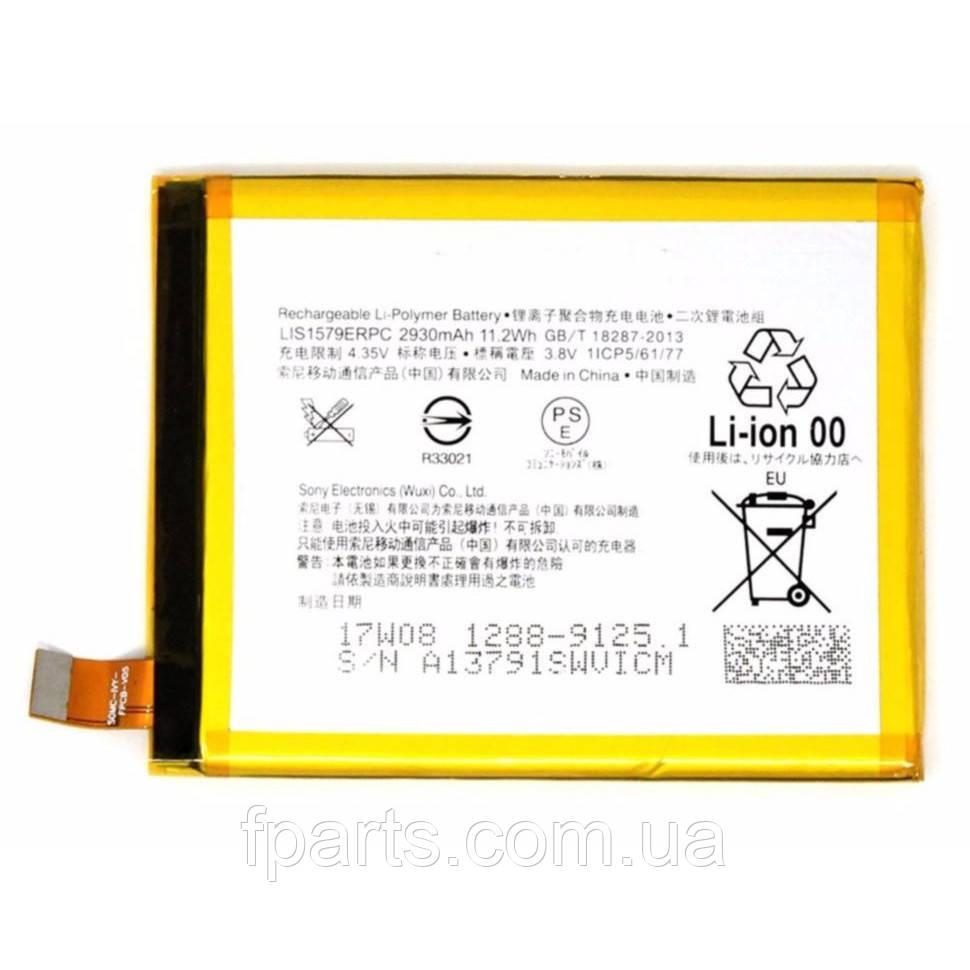 Аккумулятор Sony LIS1579ERPC Xperia Z3+, Xperia Z4