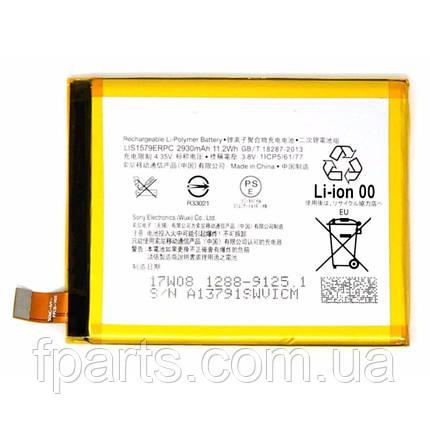 Аккумулятор Sony LIS1579ERPC Xperia Z3+, Xperia Z4 , фото 2