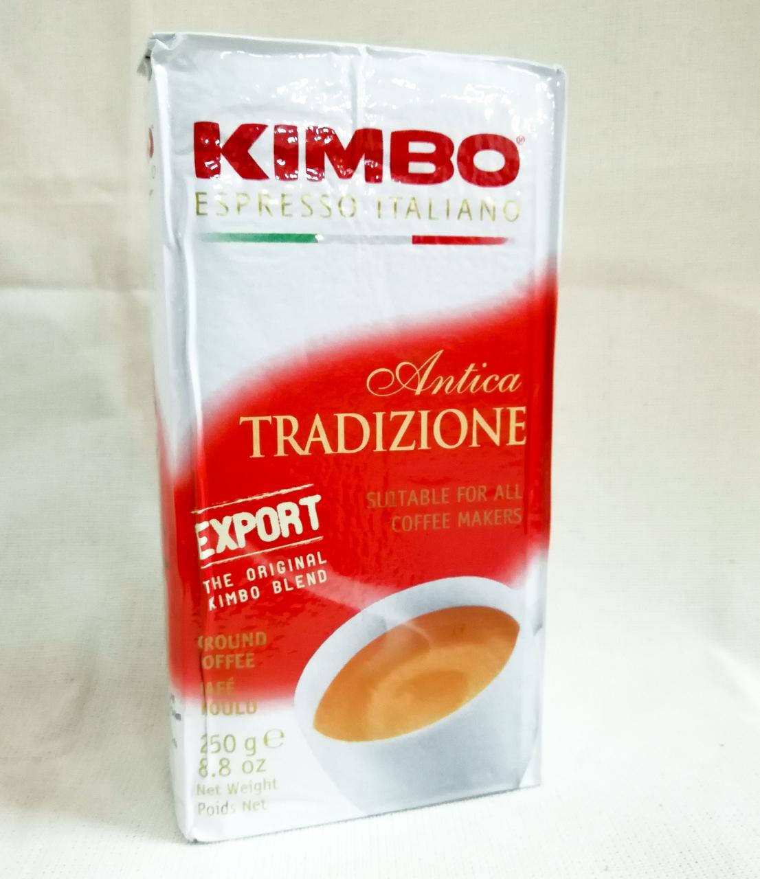 Кофе молотый Kimbo Antica Tradizione 250 gram