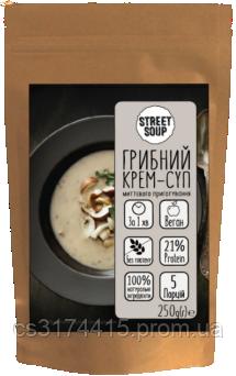 Грибной крем-суп быстрого приготовления Street Soup (250 грамм)