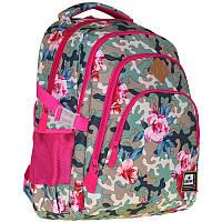 Рюкзак школьный ортопедический подростковый SAFARI 20-149L-2