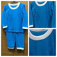 Пижама флисовая детская однотонная