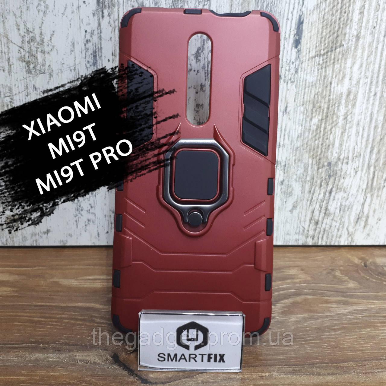 Протиударний чохол для Xiaomi Mi9T / Mi9T Pro Transformer Ring