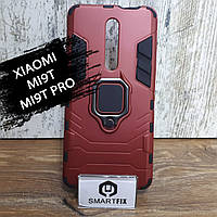 Протиударний чохол для Xiaomi Mi9T / Mi9T Pro Transformer Ring, фото 1