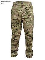 Брюки камуфляж мультикам МТР 46- 64 Штаны армейские