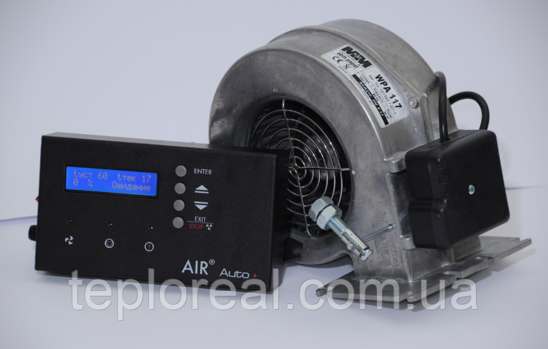 Комплект автоматики для твердотопливного котла AIR AUTO+ с вентилятором WPA 117 для котла до 30 кВт