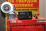 Комплект автоматики для твердотопливного котла AIR AUTO+ с вентилятором WPA 117 для котла до 30 кВт, фото 3