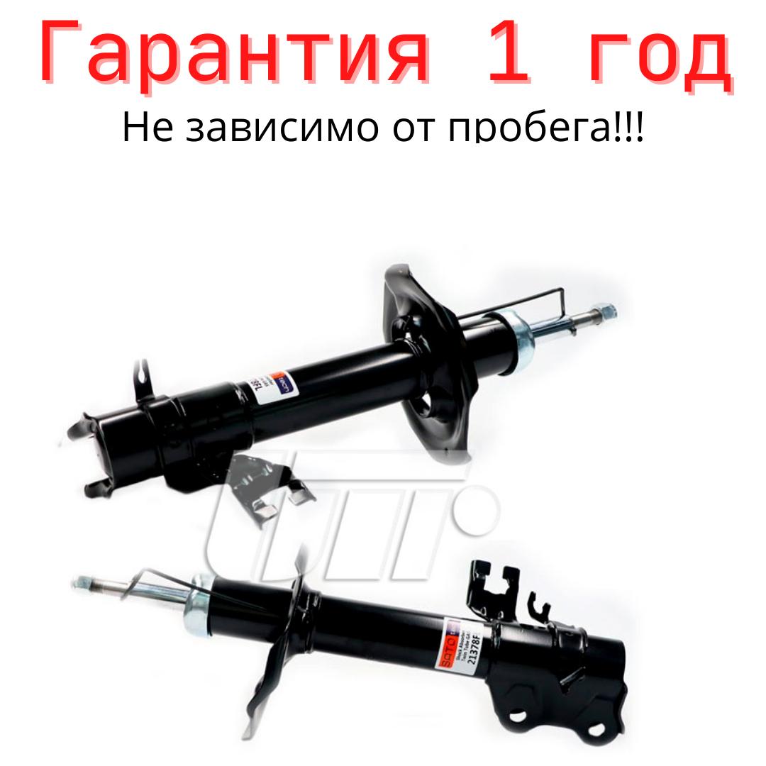Амортизатор передний NISSAN ALMERA N16 2000- газ (21377FR) / ниссан альмера стойки передние н16