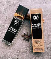 Chanel Chance eau Fraiche - Premium Tester 40ml