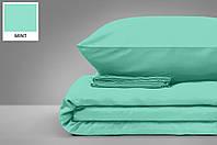 """Турецкая сатиновая простынь на резинке с двумя наволочками (160*200)  класс: Люкс сатин """"Ментол"""", фото 1"""