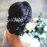Заколка-гребешок в прическу невесты с жемчугом (22 см)