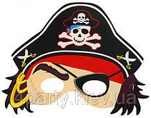 Полумаска Пират (картон) 8 1501-1138