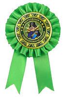 Орден Верховный главнокомандующий 110316-239