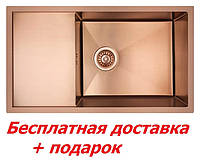 Мойка для кухни из нержавеющей стали цвет бронза Imperial D7844BR PVD bronze Handmade(Хенмейд)