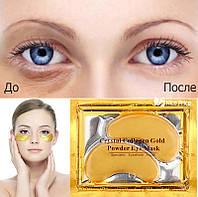 Коллагеновая маска - патч под глаза Crystal Collagen Gold Powder Eye Mask (2648)