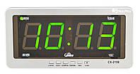 Часы настольные электронные Caixing CX-2159 от сети 220В и от сети 12В Silver (1238)