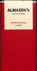 Белый шоколад Almazovъ (80 грамм)