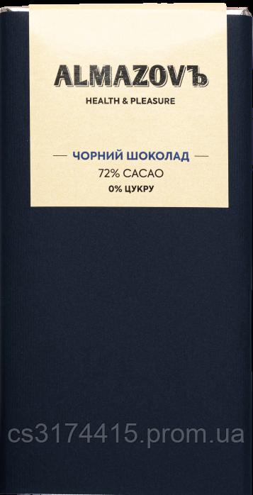 Чорний шоколад Almazovъ (80 грам)