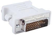 Переходник DVI-D (24+1) Male to VGA Female White (39127)