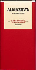 Белый шоколад Almazovъ с Клубникой  (80 грамм)