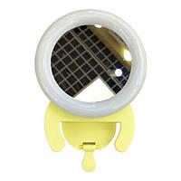 Селфи свет с мини зеркалом M9 складной Желтый