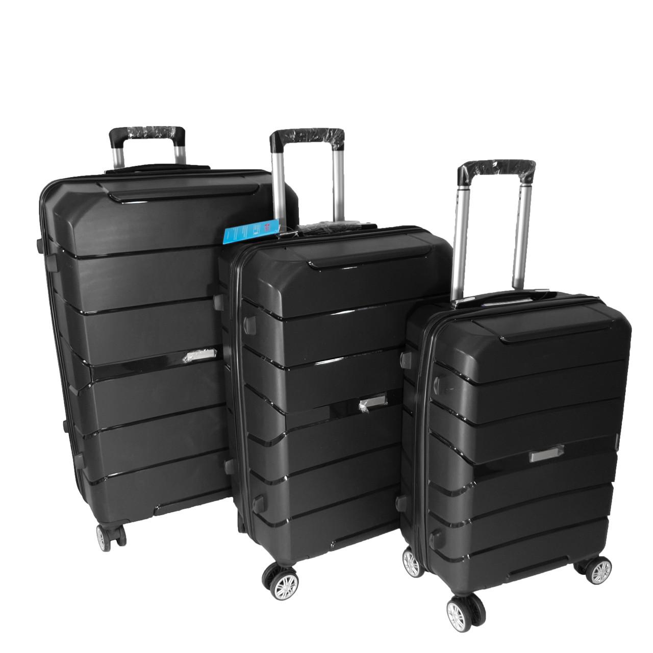 Комплект чемоданов, полипропилен Kaiman
