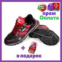 Подростковые кроссовки на мальчика спортивные качественные кожаные адидас (РЕПЛИКА)