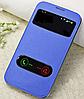 Чехол-флип Samsung Galaxy S5 синий