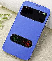Чехол-флип Samsung Galaxy S5 синий, фото 1