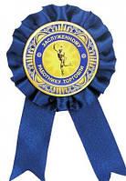 Орден Заслуженному работнику торговлии 110316-263