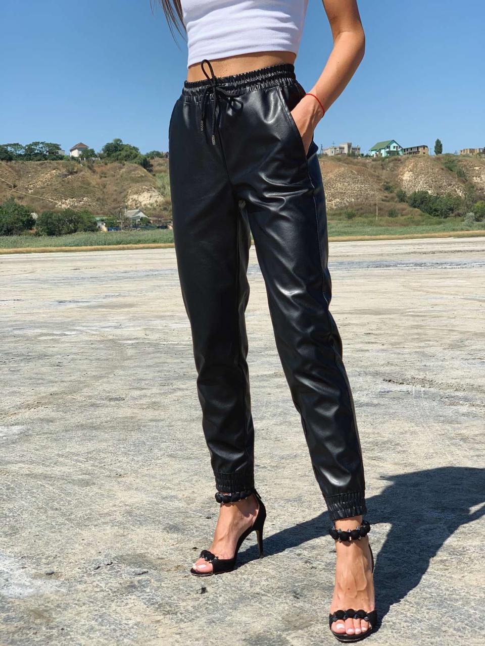 Стильные кожаные брюки-джоггеры (42-48)