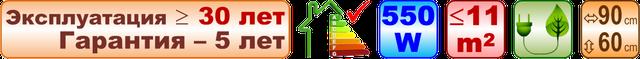 Особенности и отличия термопанелей Теплокерамик ТСМ 600