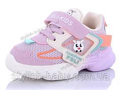 Детские кроссовки 2020 оптом. Детская спортивная обувь бренда Paliament для девочек (рр. с 22 по 27)