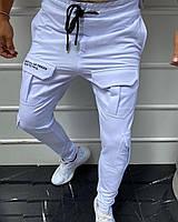 Модные мужские хлопковые турецкие спортивные штаны белые